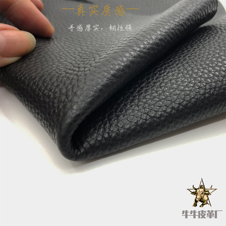 NIUNIU The first layer of cowhide leather fabric is crushed and litchi pattern is suitable for shoes