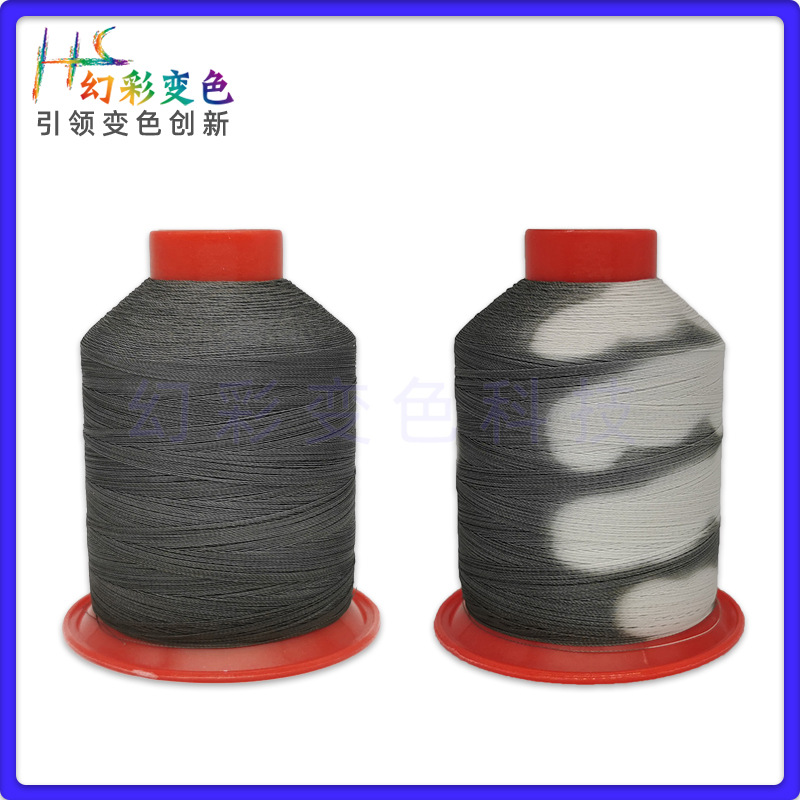 HUANCAI Symphony supplies color-changing yarn, temperature-changing yarn, temperature-sensitive yarn