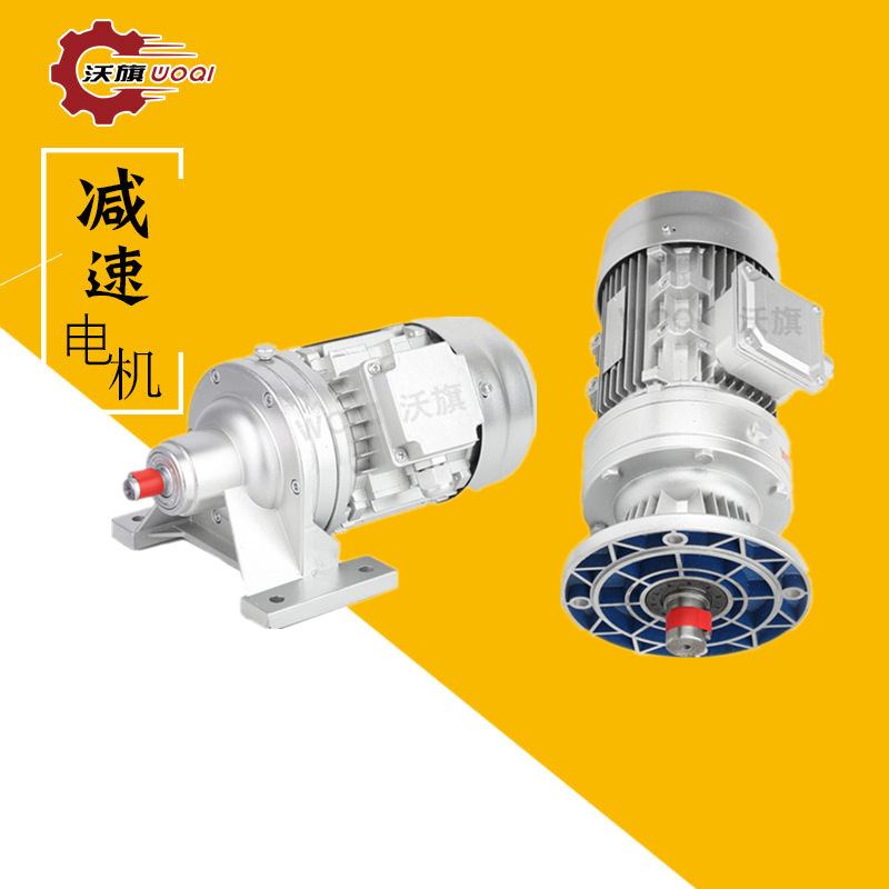 WOQI WB100-WD-87-750W Mini Cycloid Pinwheel Reducer XWD7-23-11