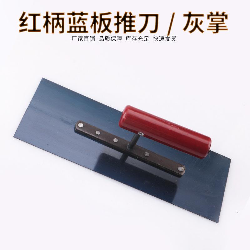 Tianyong hardware push knife clay trowel, craftsman tool, construction trowel, mason trowel