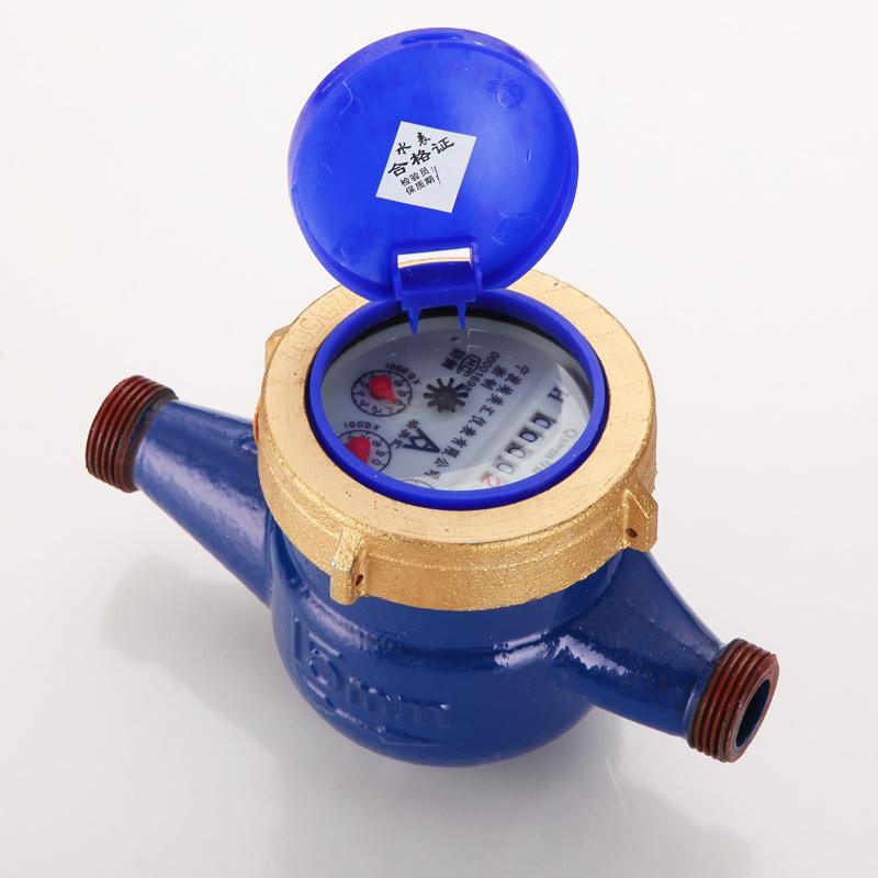 Home improvement ordinary water meter Ningbo Yongquan rotary-wing high-sensitivity water meter rotar