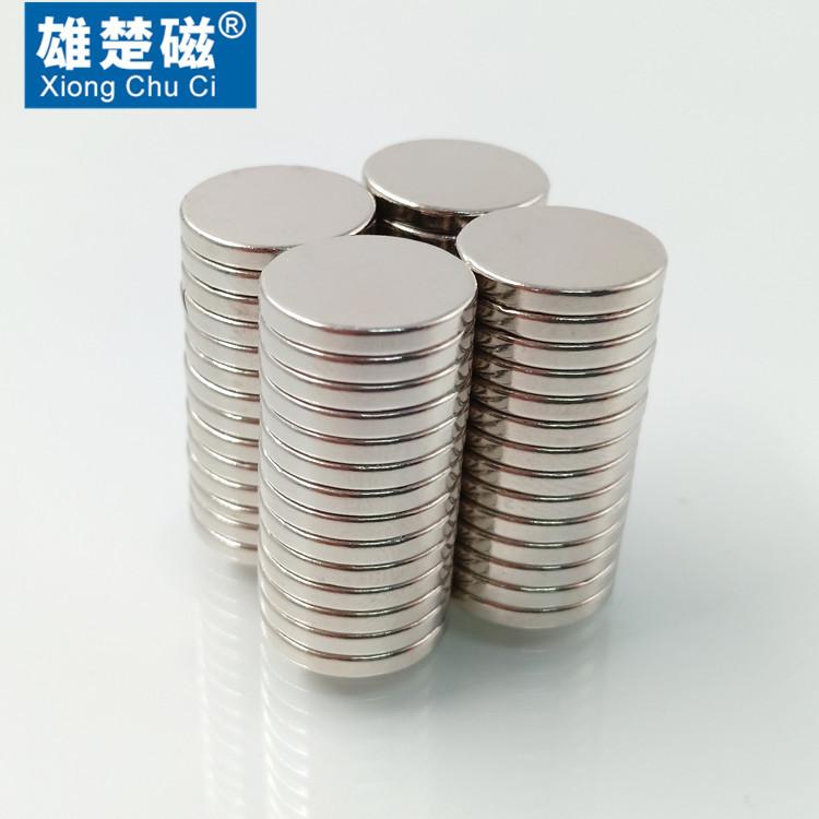 Round magnet D12*3/4/5mm badge magnet magnet NdFeB strong magnet disc