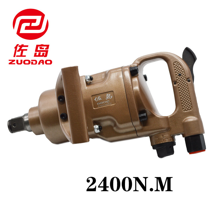 ZD680 Stroke Gun Pneumatic Impact Wrench Auto Repair Tool Industrial Grade Thread Disassembly