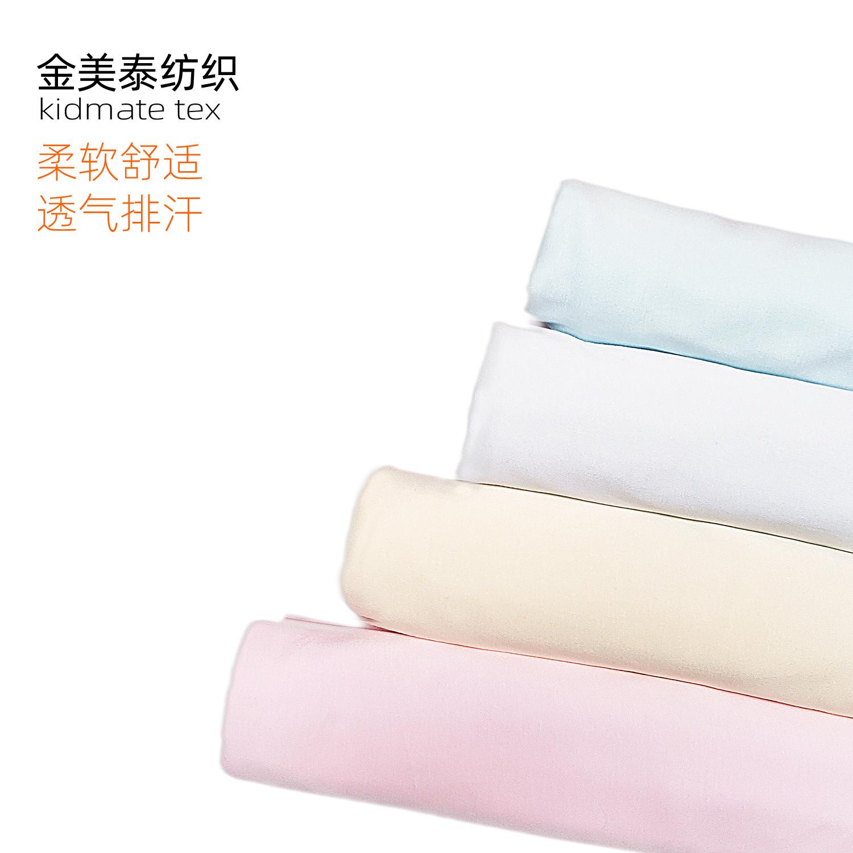 JINMEITAI Modal jersey B013** Soft flat single-sided fabric breathable and sweat-wicking baby knitte
