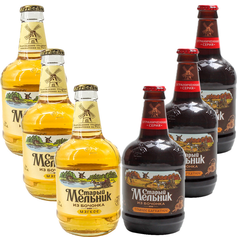 MILE Russia imported old Miller barley craft beer 450ml*6 wholesale two flavors strong Maitreya dark
