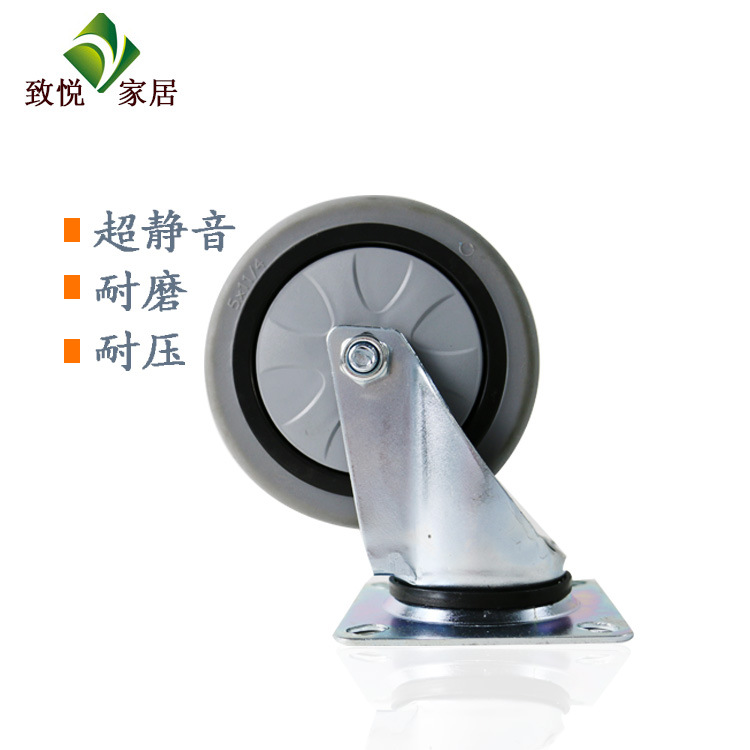 Zhiyue Rubber Caster Wheel Cart Wheel 4 inch 5 inch Directional Universal Silent Wear-resistant and