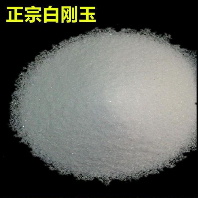 JICHUAN Special abrasive for sandblasting machine white corundum brown corundum sand emery polishing