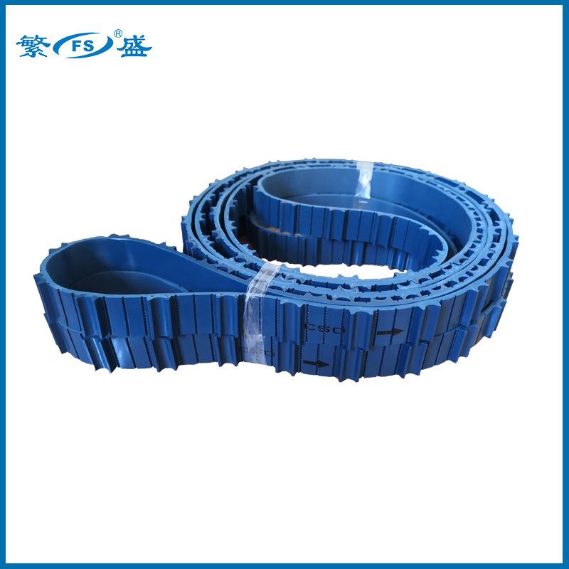 FANSHENG C50 carding machine timing belt industrial belt domestic flat machine belt