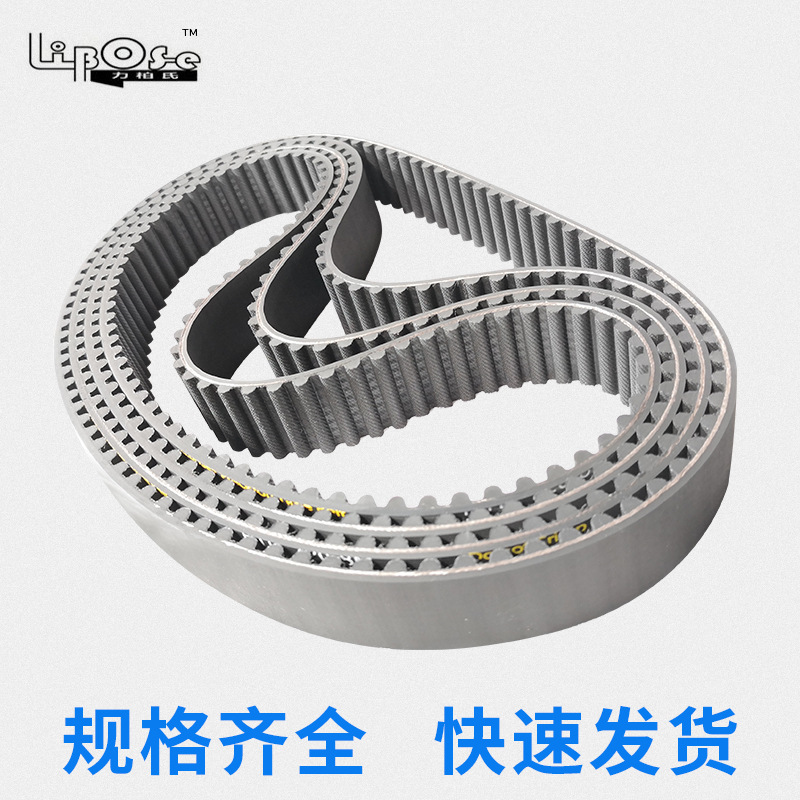 LIBOSE HTD rubber arc tooth synchronous belt 3M5M8M14M20M transmission belt industrial tooth synchro