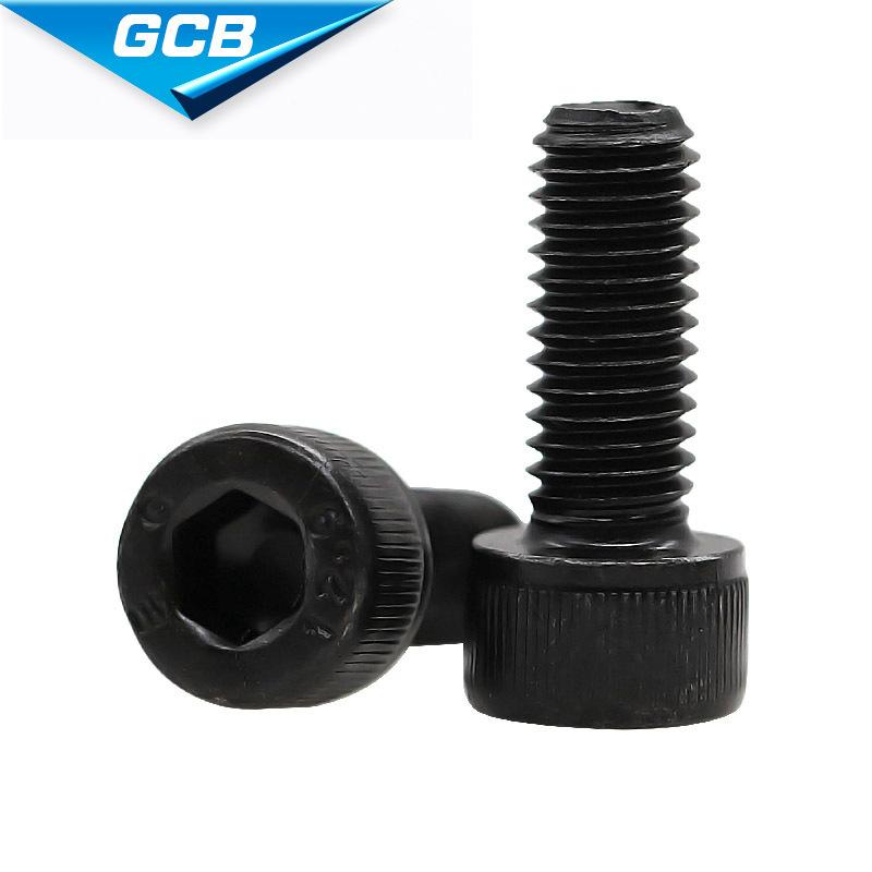 Grade 12.9 full-thread hexagon socket screw M3 series blackened cup head high light hexagon socket h