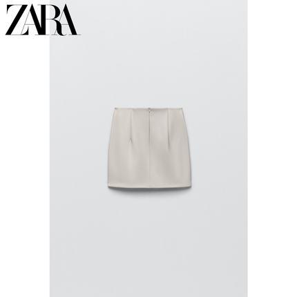 ZARA  Váy trắng mini giả da mới của ZARA dành cho nữ 08741050712