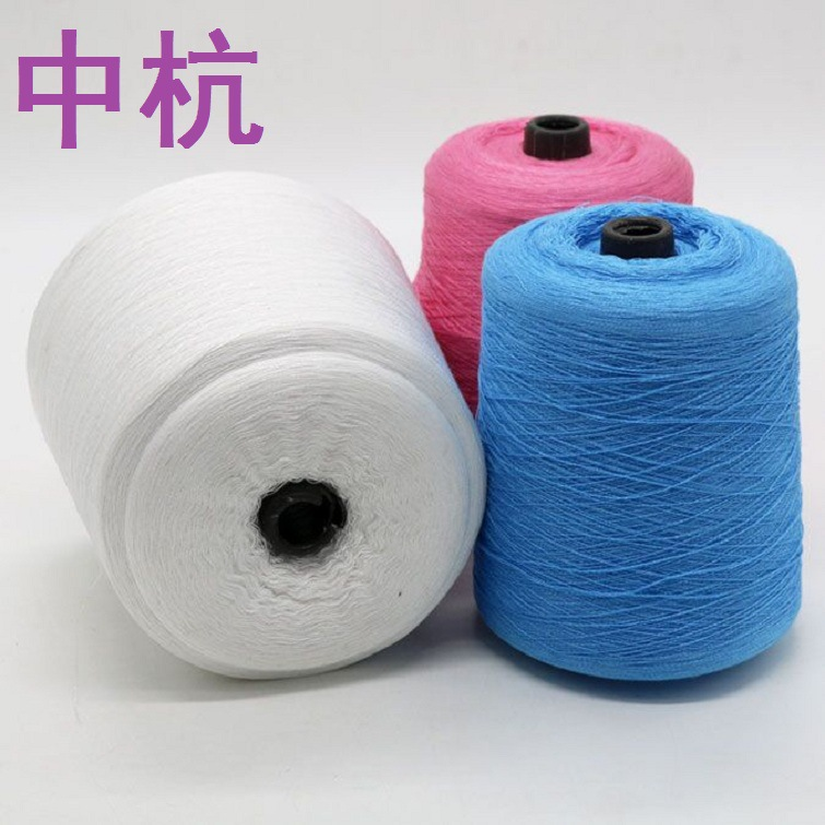 Spring, summer, autumn and winter wool yarn, natural silk blended yarn, mulberry silk yarn, lyocell