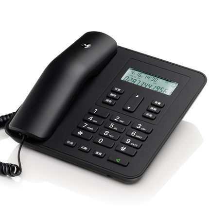 Motorola CT310C corded telephone landline office home fixed telephone free battery