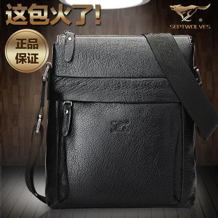 Túi xách da đeo vai kiểu dáng thời trang công sở cho nam .