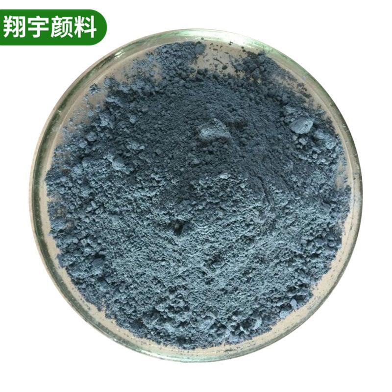 XIANGYU Gray powder inorganic pigment High temperature resistant antimony tin gray AG-058 ceramic pi