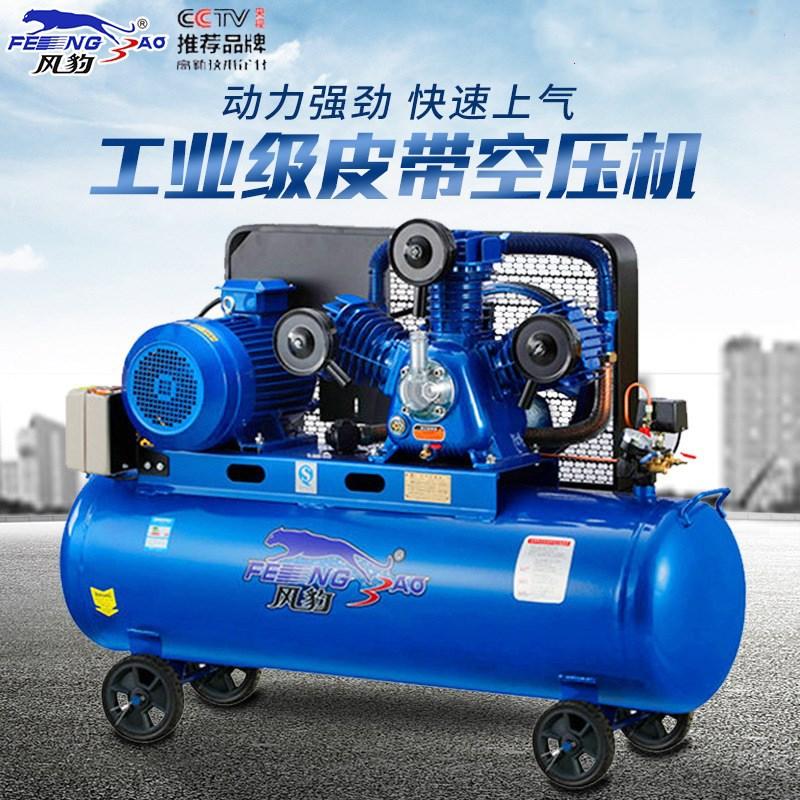 Fengbao air compressor large industrial grade 380V auto repair painting 7.5KW air compressor 220V hi