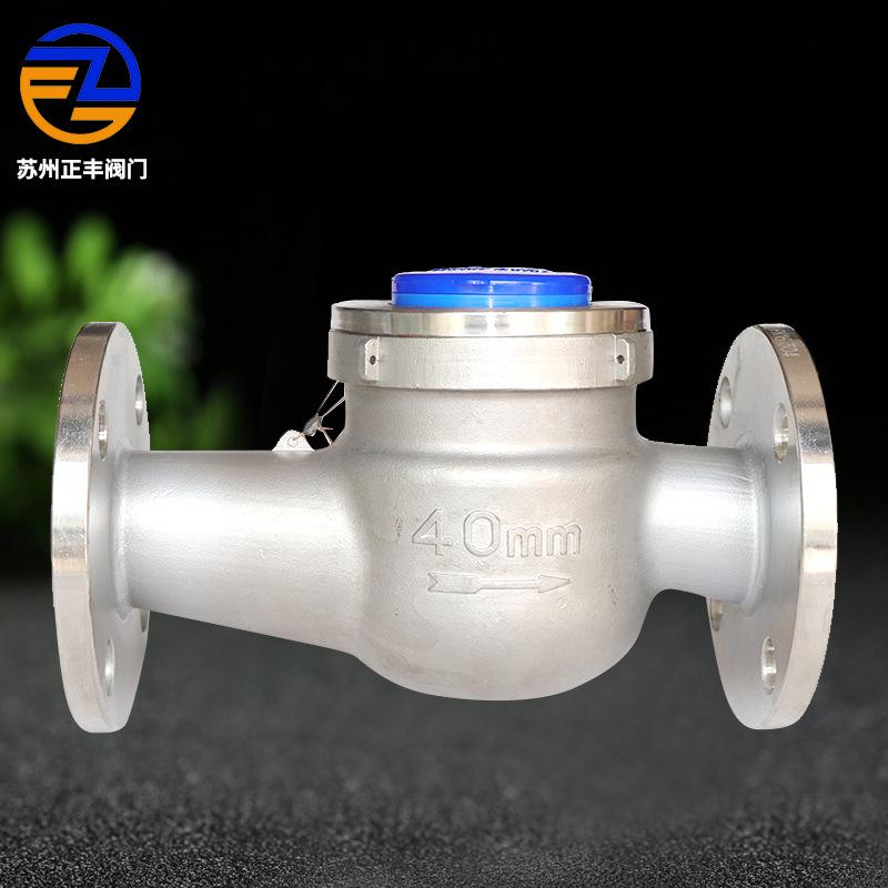 304 detachable stainless steel flange water meter screw wing flange water meter