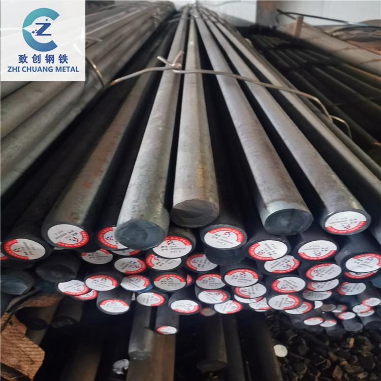 9S20 free-cutting steel spot direct sale 9S20 round steel