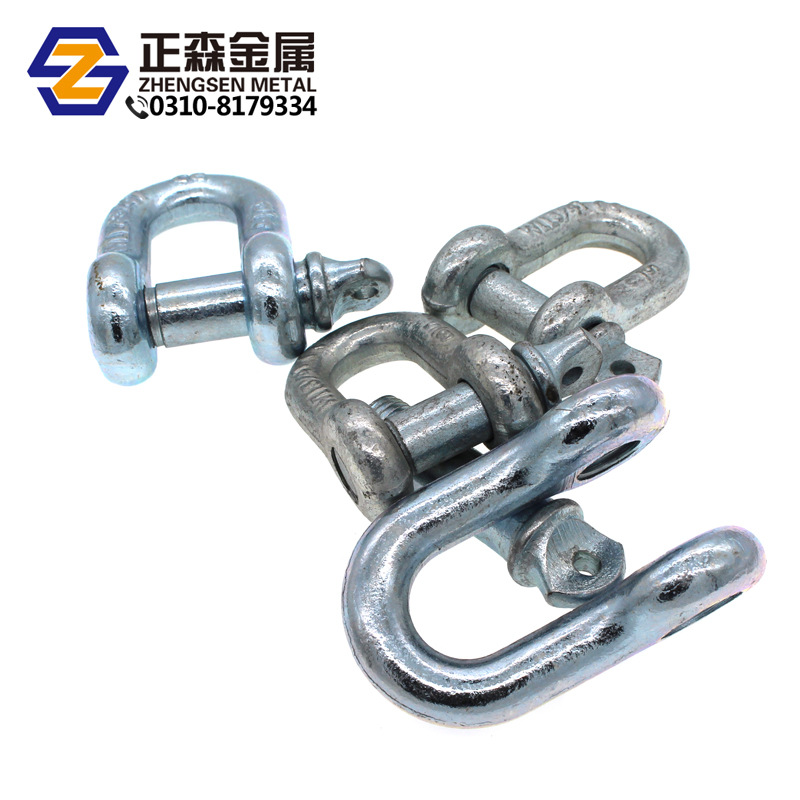 Zhengsen Metal GB559 D-Shackle U-shaped American die-forged straight shackle for marine lifting