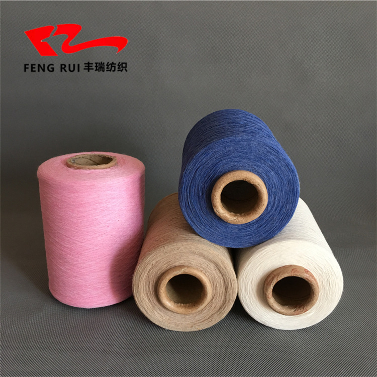 FENGRUI Recycled cotton colored spinning 21 counts colored yarn colored cotton spinning