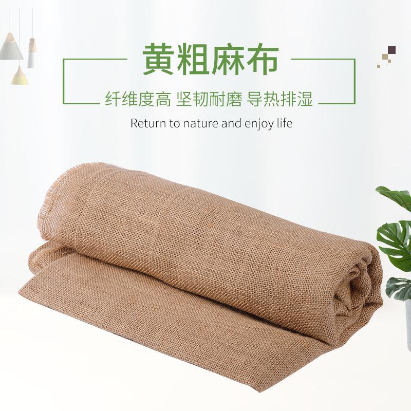 GUOJU Jute cloth hemp sofa fabric sizing cotton linen linen printed ramie fabric