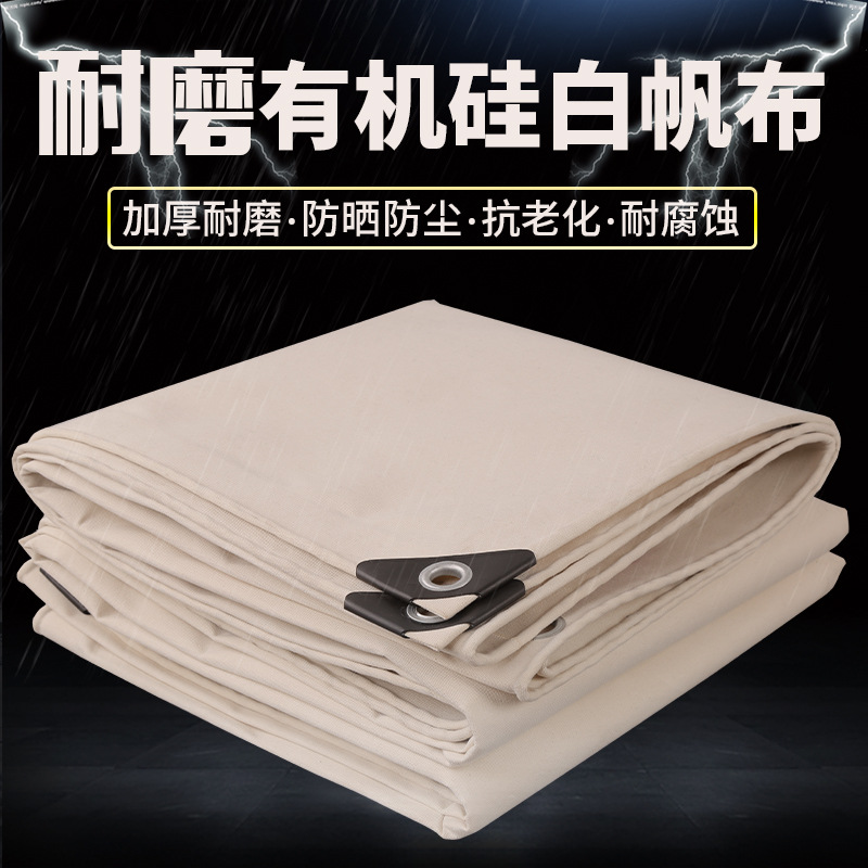 Thickened silicone rain cloth white canvas sunshade tent cloth canopy cloth waterproof sunscreen tar