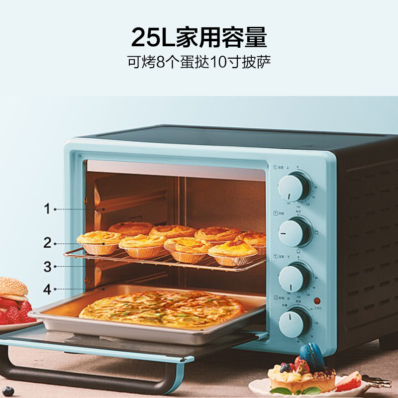Midea oven PT2500/PT2531 electric oven household baking multifunctional automatic 25 liters small ov