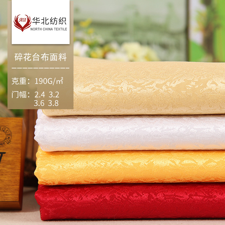 North China Textiles Floral table cloth chair cover fabric Wedding wedding banquet decoration fabric
