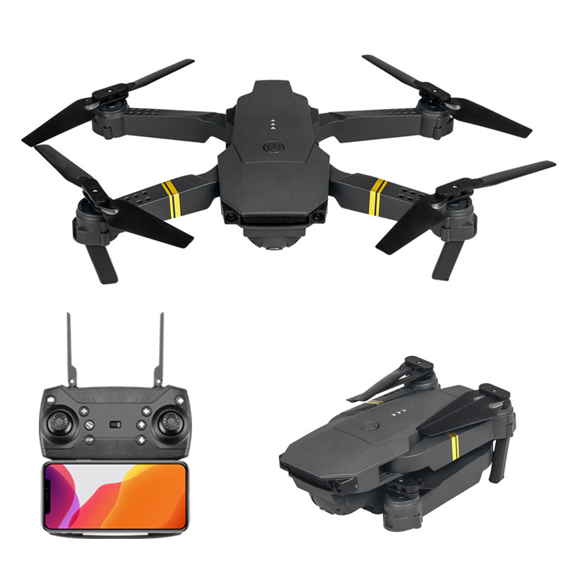 STRC Folding drone aerial photography HD professional quadcopter fixed height remote control airplan