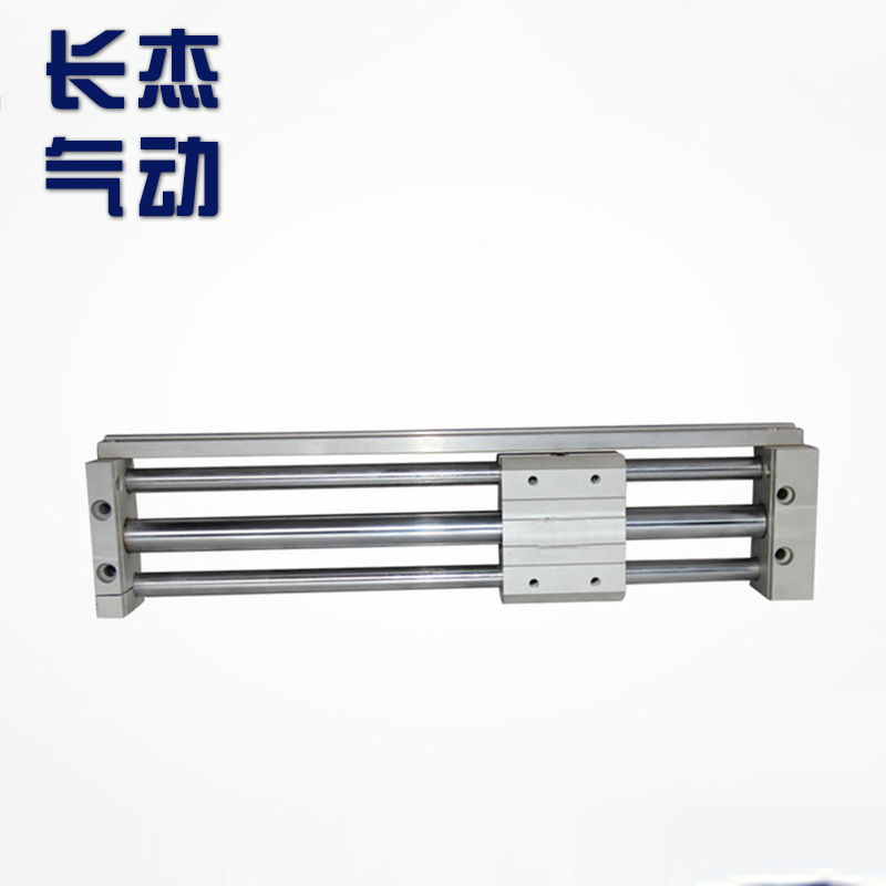 CHANGJIE Complete specifications cylinder SMC type pneumatic components CY3R15-450 rodless cylinder