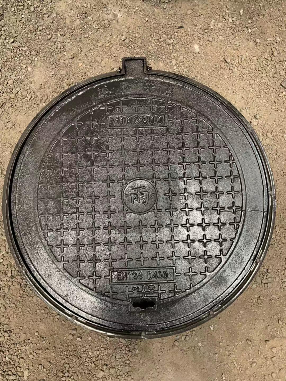 SHUNYING Sewer manhole cover 700*800 heavy ductile iron manhole cover
