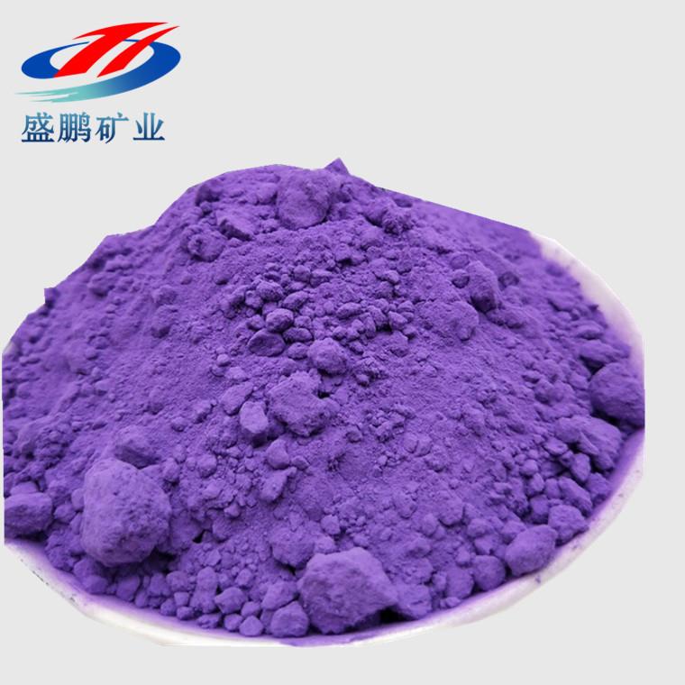 SHENGPENG Iron Oxide Violet for Plastic Tracks Inorganic Purple Iron Oxide Pigment Nanometer Iron Ox