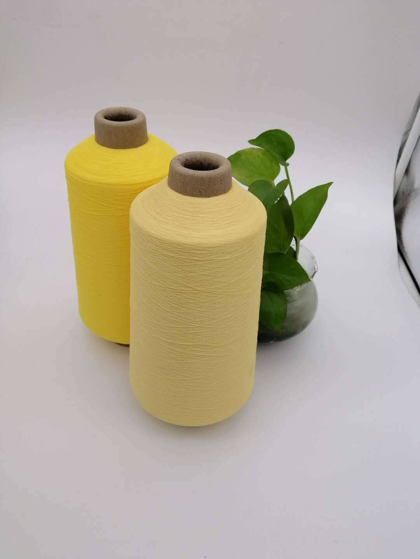 150D waxed colored polyester high stretch yarn chemical fiber webbing yarn