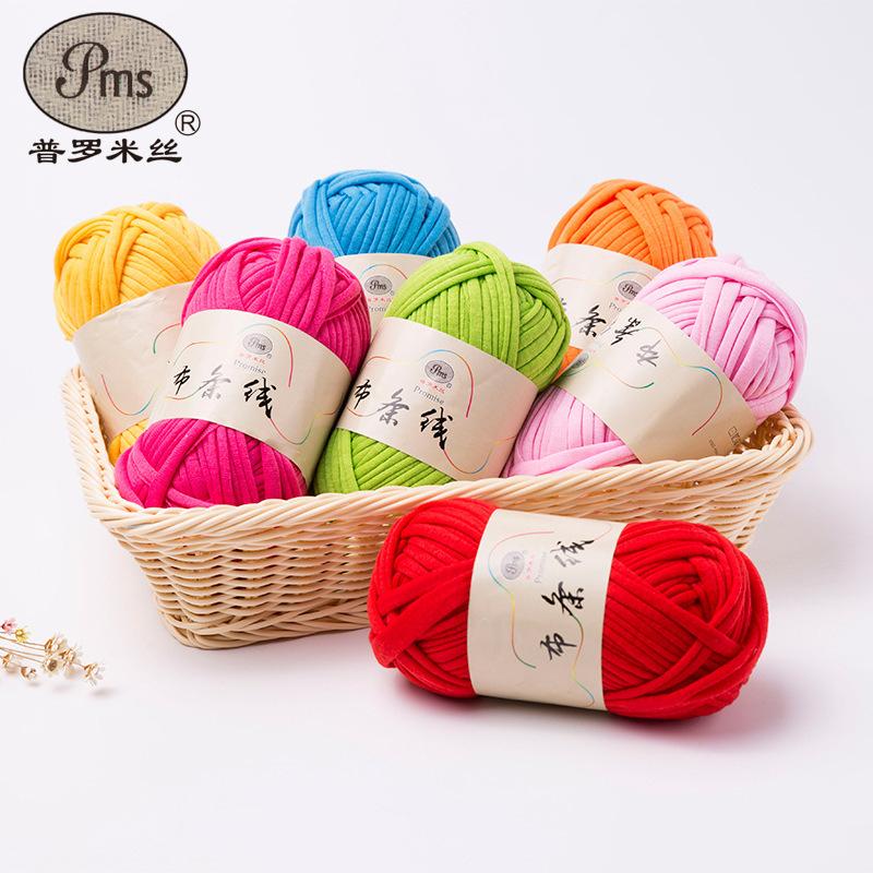 Cloth thread hand-woven DIY hyuna mother bag vibrato the same yarn mat thread