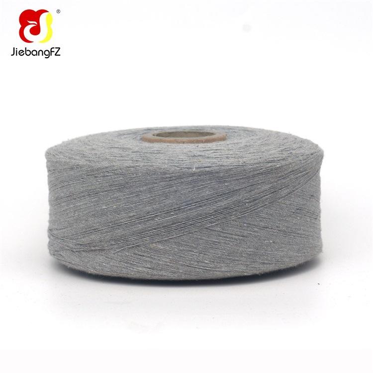 JIEBANG 4-10 white gray hemp gray No. 3 gray cotton yarn core-spun carpet yarn