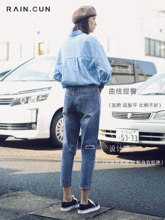 Ran quần Jean  và những người phụ nữ thuần quần jean lỗ giả rộng, Harlan lưng cao hình quả lê, thẳng