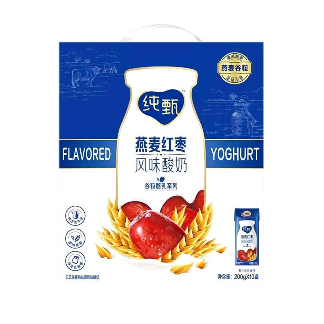 Mengniu pure yogurt 200g*1⒉ box room temperature full box nutritious breakfast student children adul