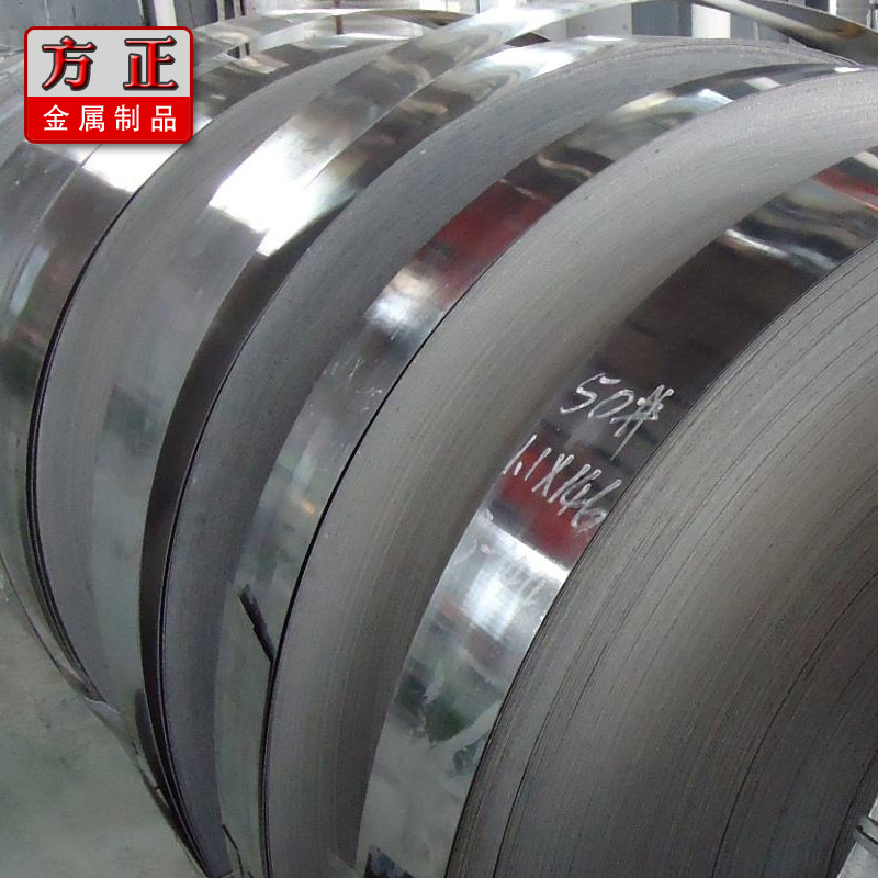 Metal Products Co., Ltd. supplies various hot-dip galvanized steel strips, galvanized steel strips
