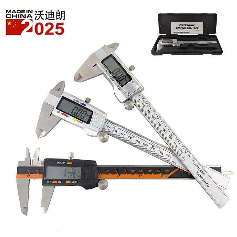 All metal stainless steel electronic digital display vernier caliper 0-150mm digital caliper stainle