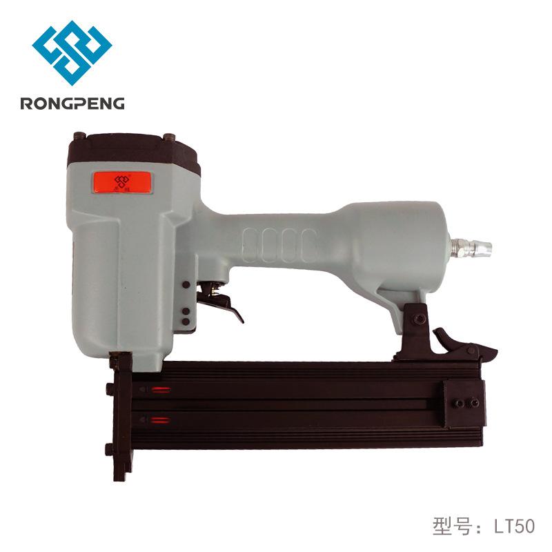 Rongpeng Pneumatic Tool Nailer T50 Straight Nailer Air Nailer Woodworking Binding Air Nailer