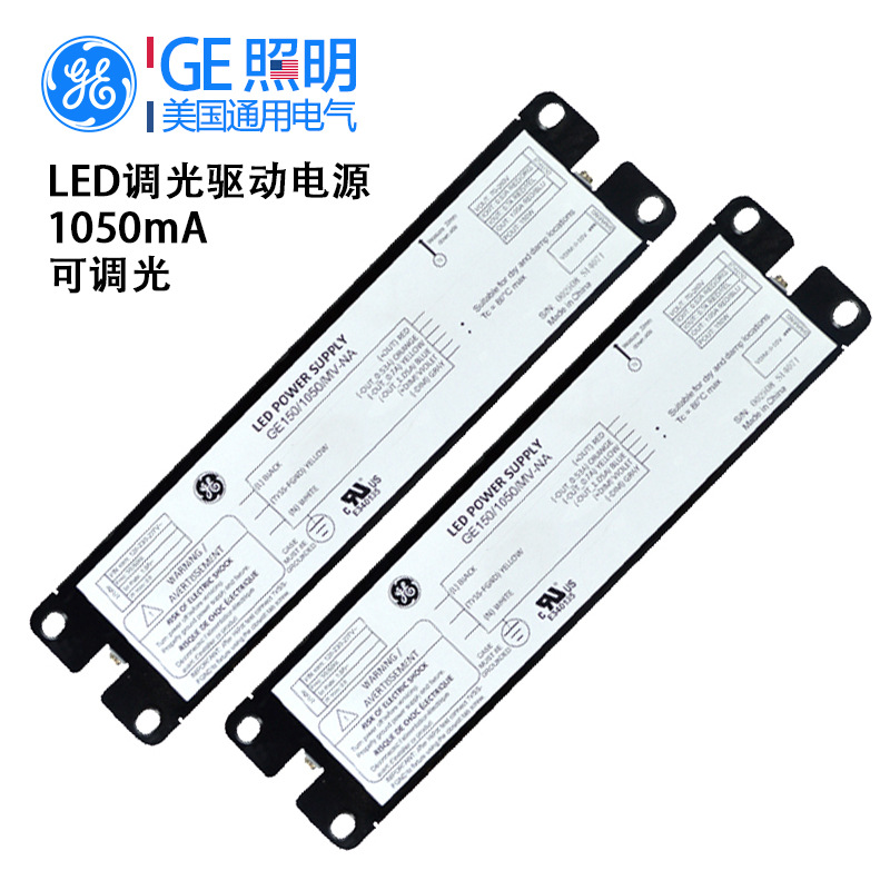 GE General Electric 150W LED Dimming Drive Power 1050MA 120-277V Street Light Drive Power