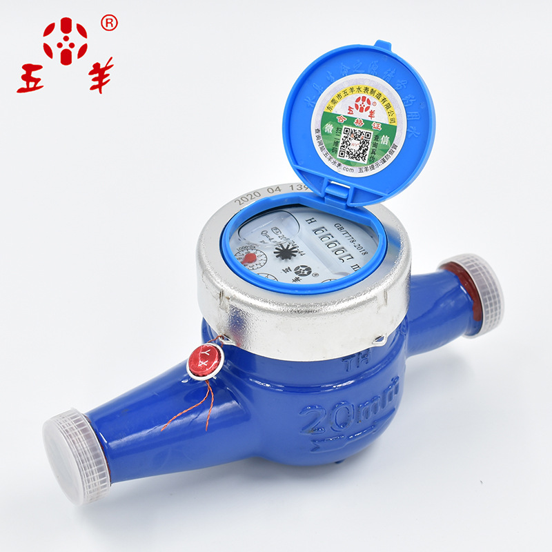 Wuyang threaded stainless steel cold water meter rotary wing tap water mechanical water meter househ