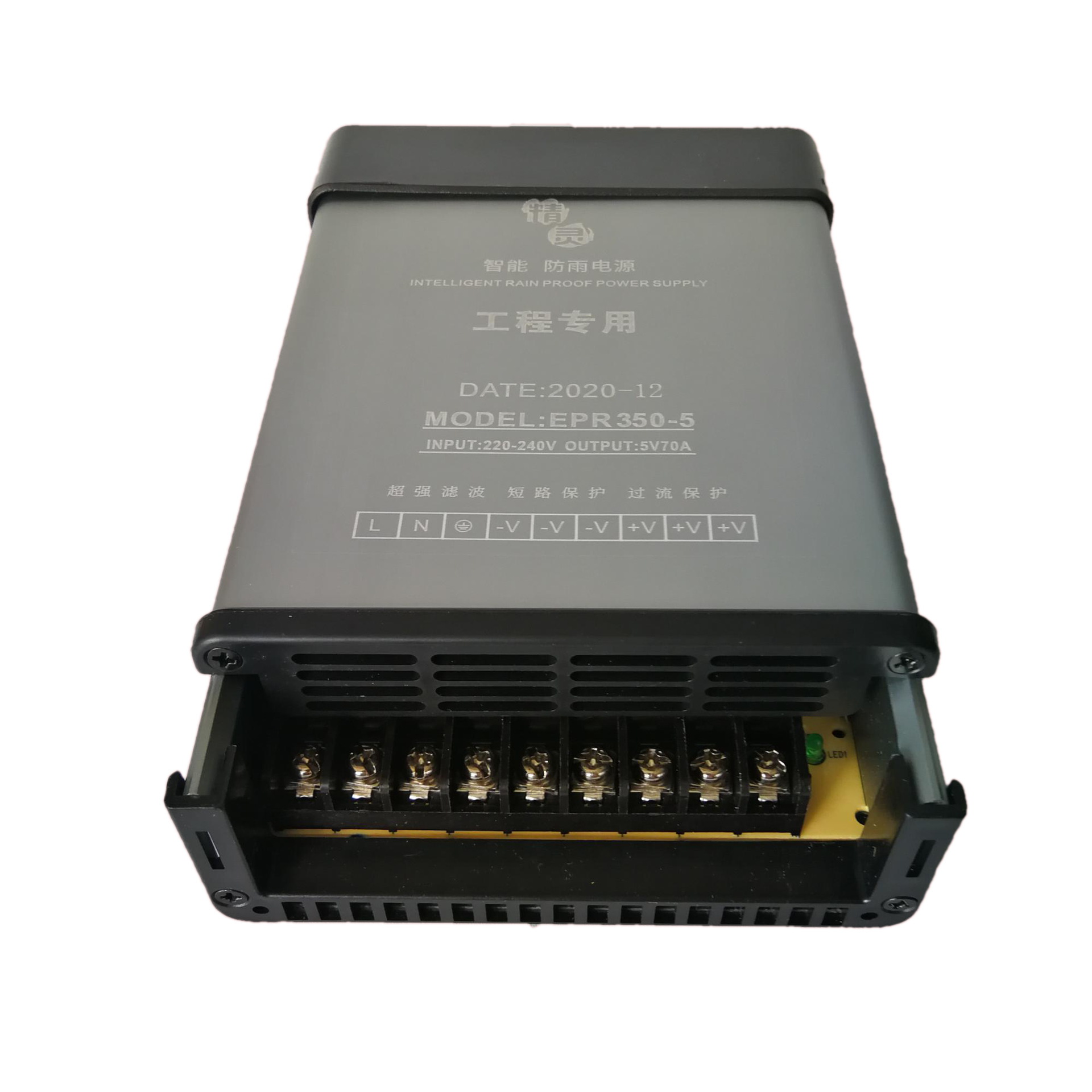 ZHIYUEXIN Zhiyue core wizard series 350W5V output 70A intelligent rainproof LED engineering special