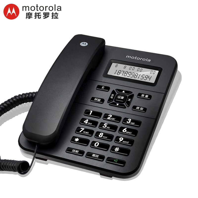 Motorola CT202c office phone, home fixed landline, battery-free, home hotel phone