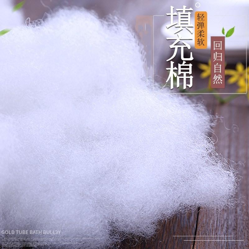 ZEXI pp cotton new-level filled cotton filler silk cotton filled pillow backrest toy doll cotton