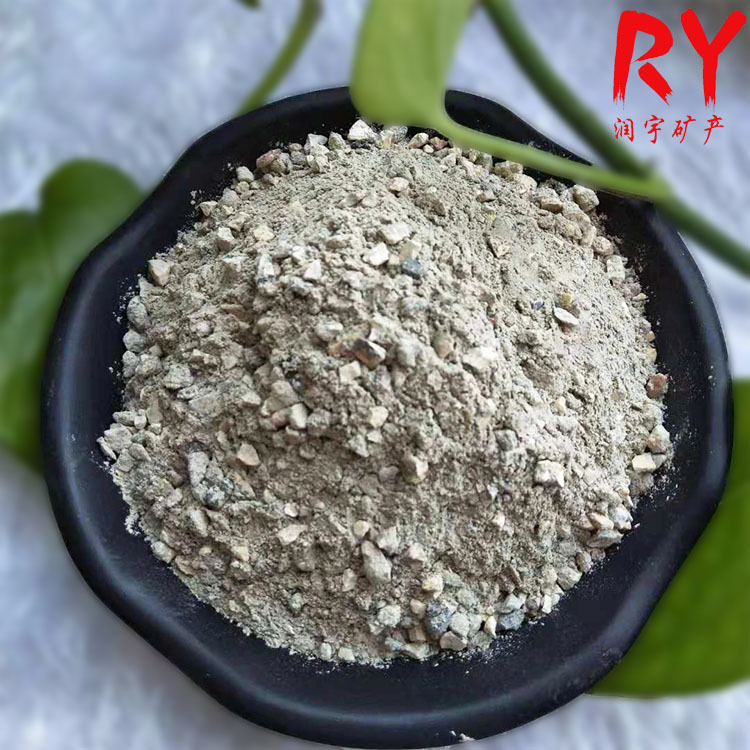 RUNYU Intermediate frequency electric furnace lining material, high temperature resistant acid and a