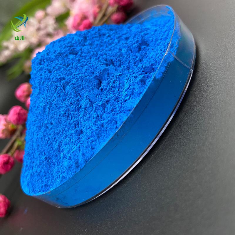 SHANCHUAN Iron oxide blue Ultramarine pigment for concrete Inorganic ultramarine pigment Easy to col