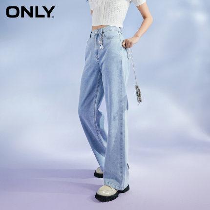 ONLY quần Jean 2021 Spring new công nghệ đen ice oxy bar mát quần jean nữ ống rộng lưng cao | 121232