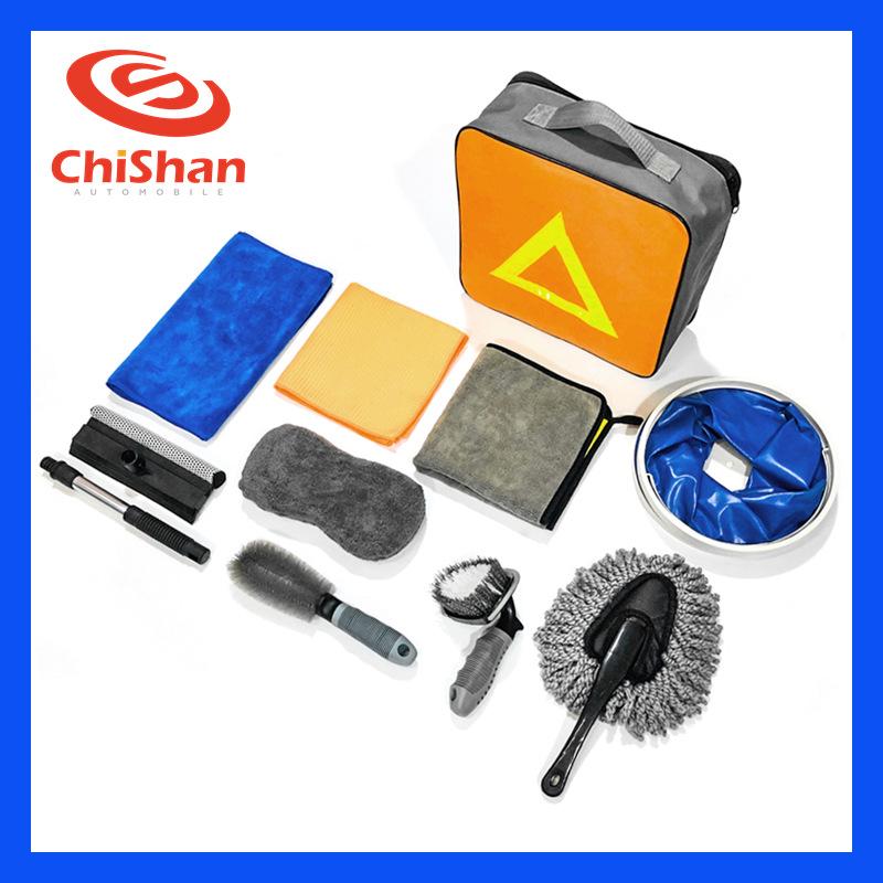 Car wash tools full set of ten sets of car cleaning towel sponge brush bucket