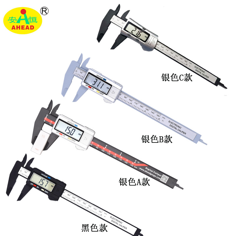 High-strength plastic digital caliper plastic caliper large screen display vernier caliper